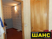 Квартиры,  Московская область Клин, цена 2 150 000 рублей, Фото