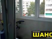 Квартиры,  Московская область Высоковск, цена 6 100 000 рублей, Фото