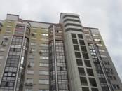 Квартиры,  Москва Юго-Западная, цена 5 200 000 рублей, Фото