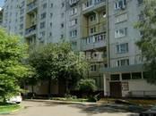 Квартиры,  Москва Ботанический сад, цена 10 000 000 рублей, Фото