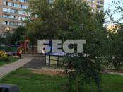 Квартиры,  Москва Бульвар Рокоссовского, цена 7 999 000 рублей, Фото