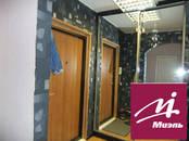 Квартиры,  Московская область Щелково, цена 3 350 000 рублей, Фото