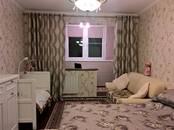 Квартиры,  Москва Юго-Западная, цена 13 800 000 рублей, Фото