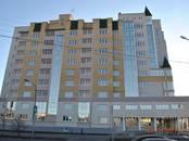 Квартиры,  Тверскаяобласть Тверь, цена 2 950 000 рублей, Фото