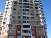 Квартиры,  Московская область Коломна, цена 2 470 000 рублей, Фото