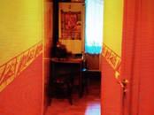 Квартиры,  Московская область Клин, цена 2 950 000 рублей, Фото