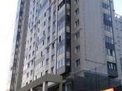 Квартиры,  Московская область Пушкино, цена 3 850 000 рублей, Фото