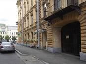 Квартиры,  Санкт-Петербург Садовая, цена 8 900 000 рублей, Фото