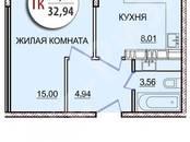 Квартиры,  Краснодарский край Краснодар, цена 1 823 679 рублей, Фото