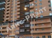 Квартиры,  Краснодарский край Краснодар, цена 1 690 000 рублей, Фото
