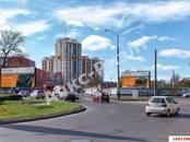 Квартиры,  Краснодарский край Краснодар, цена 3 980 000 рублей, Фото