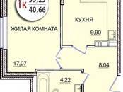 Квартиры,  Краснодарский край Краснодар, цена 2 095 396 рублей, Фото