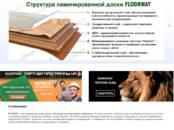 Интернет-услуги Web-дизайн и разработка сайтов, цена 20 000 рублей, Фото