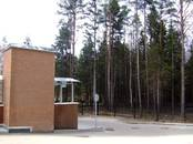 Квартиры,  Московская область Красногорск, цена 4 200 000 рублей, Фото
