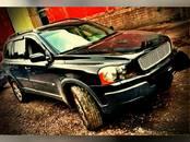 Volvo XC 90, цена 560 000 рублей, Фото