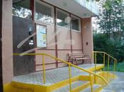 Квартиры,  Москва Царицыно, цена 1 990 000 рублей, Фото