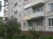 Квартиры,  Московская область Коломна, цена 2 850 000 рублей, Фото
