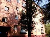 Квартиры,  Московская область Коломна, цена 1 500 000 рублей, Фото