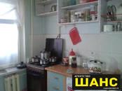 Квартиры,  Московская область Клин, цена 2 850 000 рублей, Фото
