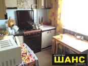 Квартиры,  Московская область Клин, цена 3 600 000 рублей, Фото