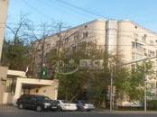 Квартиры,  Москва Краснопресненская, цена 24 999 000 рублей, Фото