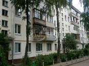 Квартиры,  Московская область Видное, цена 4 000 000 рублей, Фото
