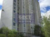 Квартиры,  Москва Митино, цена 9 949 000 рублей, Фото