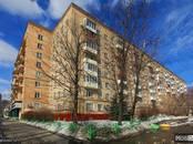 Офисы,  Москва Парк культуры, цена 270 000 рублей/мес., Фото