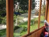 Квартиры,  Новосибирская область Бердск, цена 2 100 000 рублей, Фото