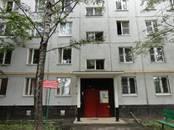 Квартиры,  Москва Пражская, цена 5 900 000 рублей, Фото