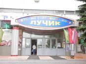 Офисы,  Москва Отрадное, цена 39 000 рублей/мес., Фото