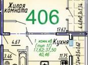 Квартиры,  Краснодарский край Краснодар, цена 1 593 750 рублей, Фото