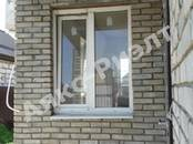 Дома, хозяйства,  Краснодарский край Краснодар, цена 3 630 000 рублей, Фото