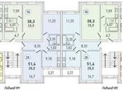 Квартиры,  Московская область Истринский район, цена 2 719 300 рублей, Фото