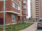 Квартиры,  Московская область Чехов, цена 2 690 000 рублей, Фото
