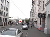 Здания и комплексы,  Москва Третьяковская, цена 35 902 950 рублей, Фото