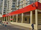 Здания и комплексы,  Москва Другое, цена 215 000 070 рублей, Фото