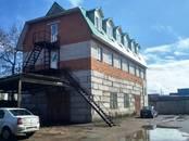 Производственные помещения,  Московская область Истра, цена 10 602 000 рублей, Фото