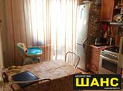 Квартиры,  Московская область Клин, цена 3 900 000 рублей, Фото
