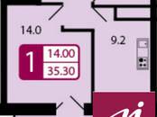Квартиры,  Московская область Ивантеевка, цена 2 574 880 рублей, Фото