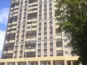 Квартиры,  Московская область Пушкино, цена 3 552 630 рублей, Фото
