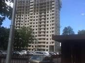 Квартиры,  Московская область Пушкино, цена 3 449 930 рублей, Фото