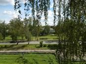 Квартиры,  Московская область Электрогорск, цена 2 600 000 рублей, Фото