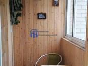 Квартиры,  Московская область Котельники, цена 9 599 000 рублей, Фото