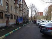 Квартиры,  Московская область Лыткарино, цена 3 400 000 рублей, Фото