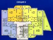 Квартиры,  Московская область Дмитров, цена 3 900 000 рублей, Фото
