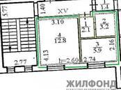 Квартиры,  Новосибирская область Обь, цена 1 170 000 рублей, Фото