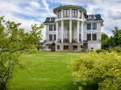 Дома, хозяйства,  Московская область Мытищинский район, цена 237 606 000 рублей, Фото