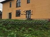 Дома, хозяйства,  Московская область Калужское ш., цена 14 000 000 рублей, Фото