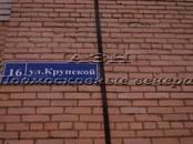 Квартиры,  Московская область Лобня, цена 4 300 000 рублей, Фото